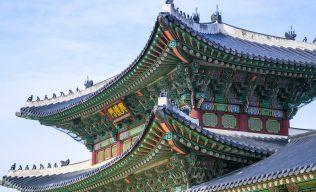 12ª Viagem de Estudos Avançados em Acupuntura na CHINA