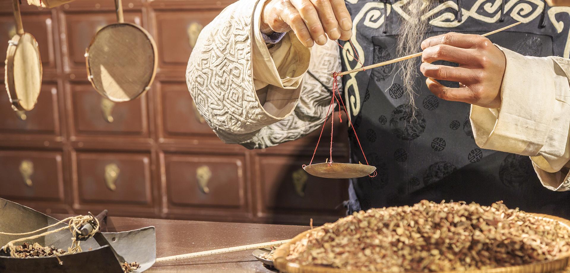 Pós-Graduação Lato Sensu em Medicina Tradicional Chinesa – EAD